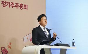 SKT 박정호 대표, 기업 지배 구조 개혁 공식화 '원 스토어 IPO 출격 준비 완료'